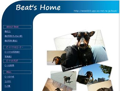 beatshome.jpg